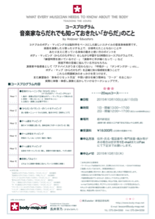 image-20150907140748.png
