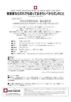2013_0303キッズ.jpg